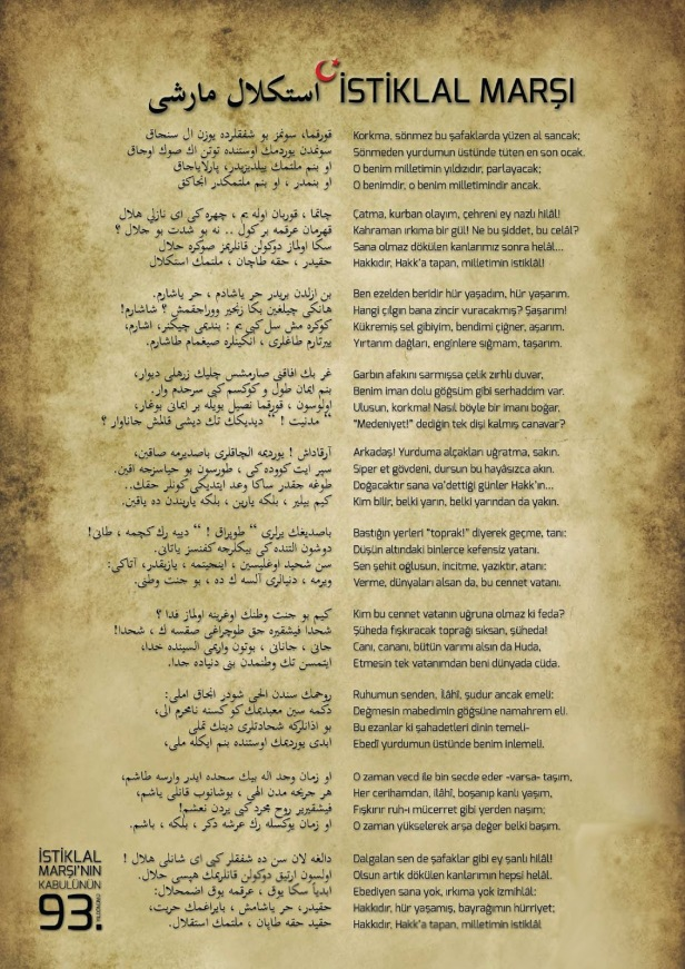 2 istiklal-marsi abdulrahmanaref