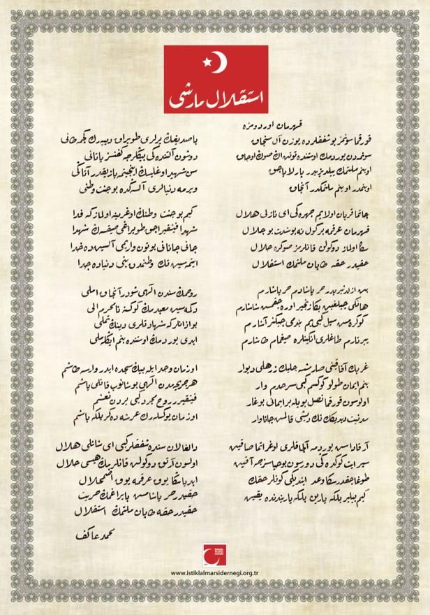 3 istiklal-marsi abdulrahmanaref