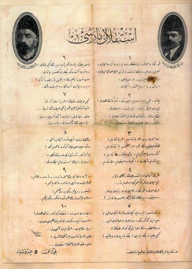 istiklal-marsi abdulrahmanaref